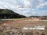 香川県近隣の住居教示木田郡三木町大字井上1578 土地 物件写真
